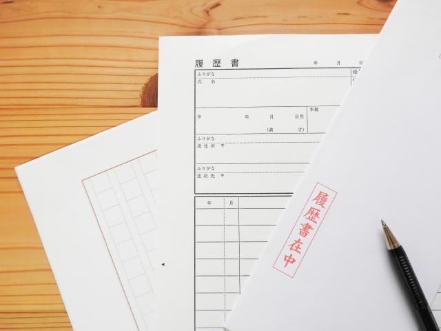 就活で使う封筒の色・・・第一志望の企業には●色を使おう!
