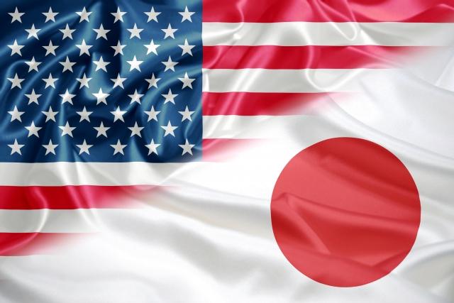 アメリカに移住した日本人はこんな問題と闘っています!