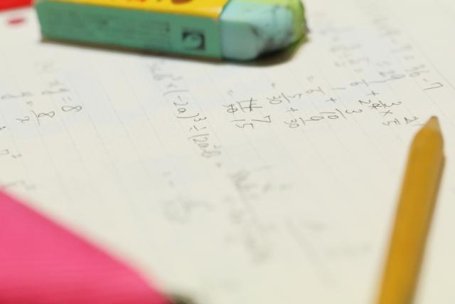 数学が苦手に感じるのはなぜ?なにが理由なの?