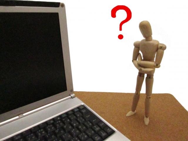 最近パソコンの画面が暗い・・・その原因と対処法について解説!