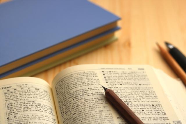 高校受験の勉強時間は冬休みの場合、どのくらいするべき?